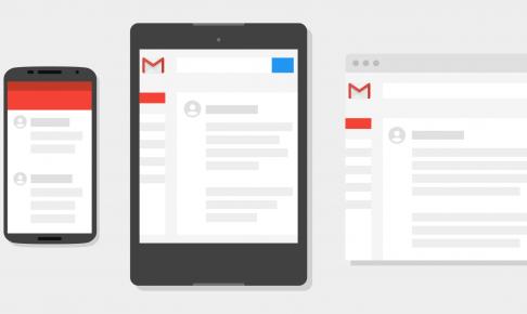 WordPress(ワードプレス)とEC-CUBEの問い合わせをGmailで一括管理!メールアドレスの追加とGmailでの設定方法