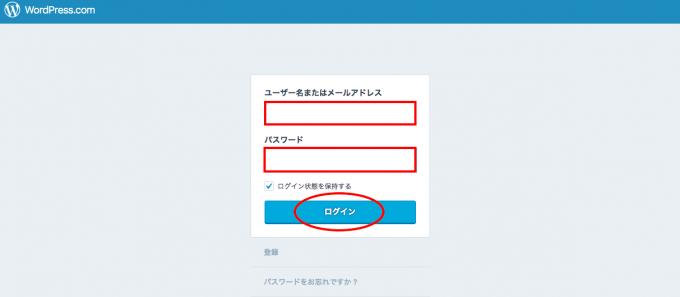 1. API忘れ