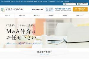 15.ソフトウェアM&A.jp