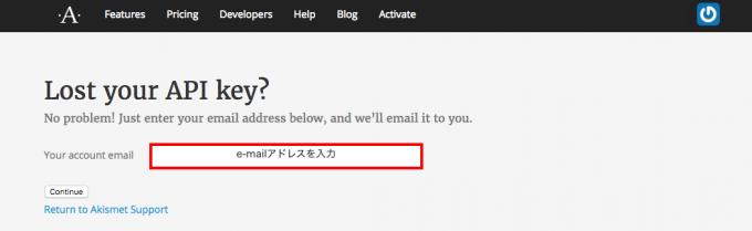 3. API忘れ