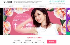 3.YUCO.(ユーコ)