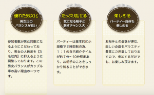 4.OTOCON特徴