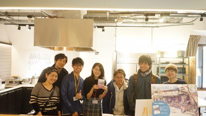 慶應SFCの学生たち