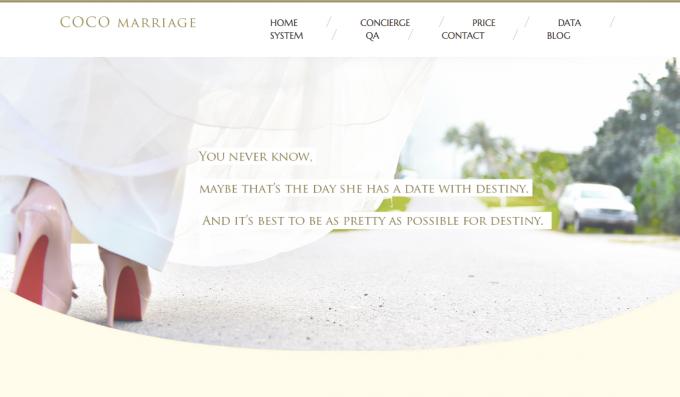 COCOmarriage(ココマリッジ)