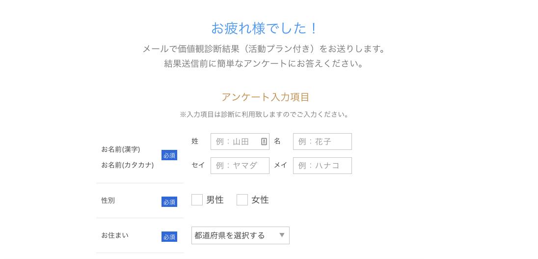 3.ゼクシィ縁結びカウンター2