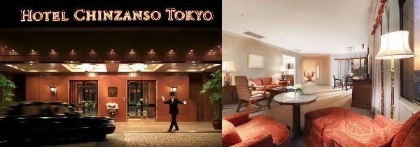 ホテル椿山荘東京 個人セッション