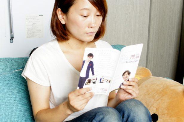 あげまん・あげちん理論の小冊子を読んでいる世良菜津子さん