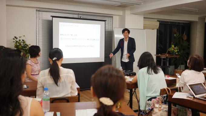 中村あきらのキャリア女性のための出会い〜結婚を徹底解説!あげまん理論セミナー