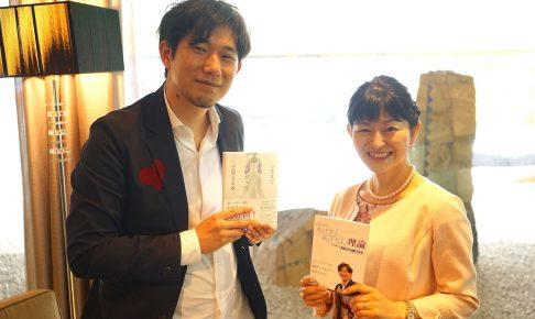 【前編】恒吉彩矢子×中村あきら対談『パートナーシップにおける引き寄せの法則はこれだ!』