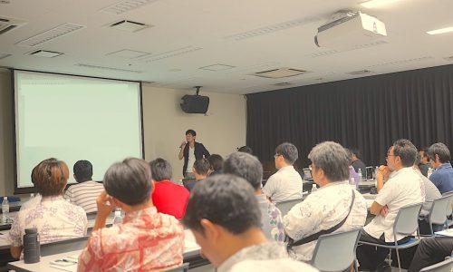 【8/25東京】【男性限定】あげまん女性と出会って年収10倍に成功するセミナー