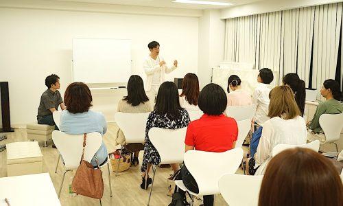 【東京】あげちん男性と結婚して仕事も家庭も共に成長する!セミナー 感想まとめ!『あげちん男性を見分ける質問が分かりやすかった!』