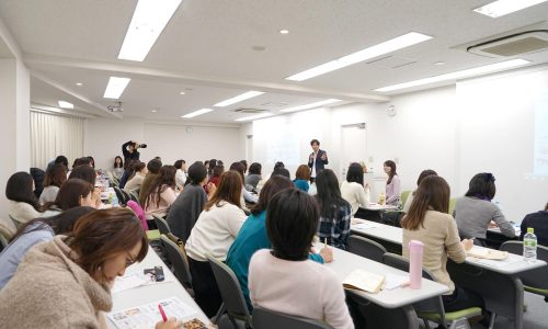 【8/26東京】「男性」と「資産」を育てる!あげまん不動産投資セミナー