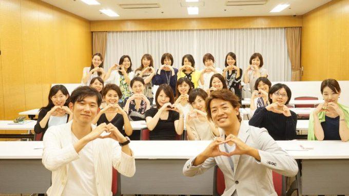 惣士郎×中村あきらコラボ「本当に男性から応援される女性(ヒト)になる!」セミナー