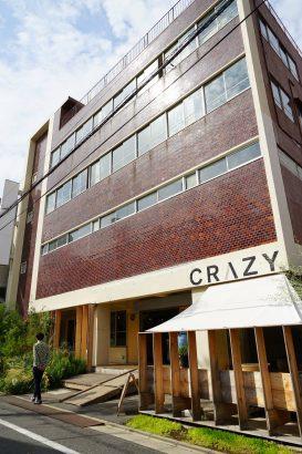 CRAZY WEDDING(クレイジーウェディング)のオフィス