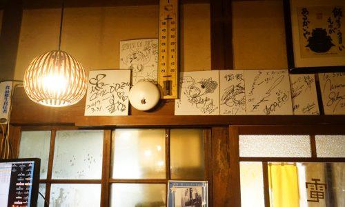 『御飯 (ごはん)』の店内サイン
