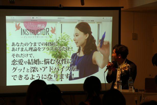 坂東さんとは、一緒にインストラクター講座も共にやっていきます!