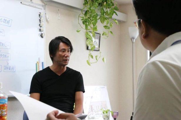 インストラクター講座坂東さん