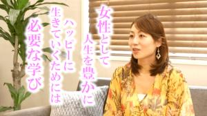 リアルアカデミー 村井知恵さん