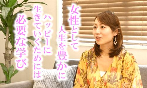 リアルアカデミー 竹井智花さん