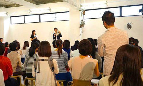 【お知らせ】9月30日東京・認定インストラクターに興味ある人必見!『あげまん理論事業戦略セミナー』