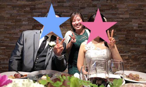 リアルアカデミー卒業生Kさんの結婚式