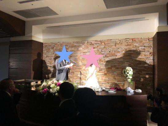 リアルアカデミー受講生Kさんの結婚式