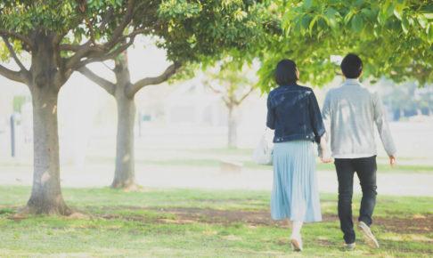 ドラマ「大恋愛」でも話題の「あげまん」!あげまんは自分を滅ぼさないとなれない?