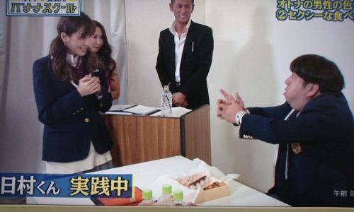 坂東洋彰メディア実績