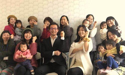 【講師:水野祐希】名古屋3/24あげまん理論5ステップ徹底解析セミナー