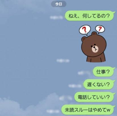 連投LINE