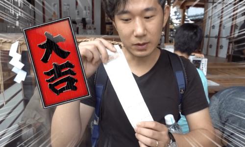 みんなで京都散策!神社で運勢をお参り!
