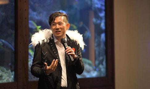 中村あきらが経営者としてなぜ「あげまん理論」を事業としてやっているのか?