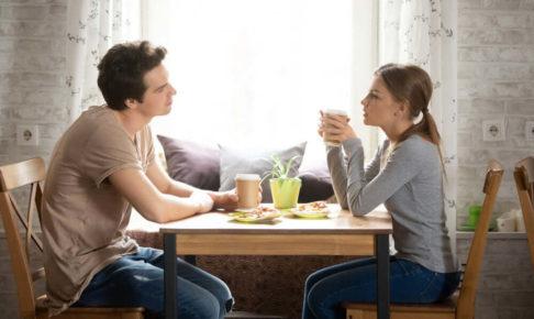 聴くって「へーそうなんですね」てただ聴けばいいんですか?相手に二つの感情を与える意識が大切