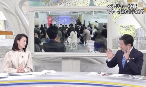 【お知らせ】テレビ東京・モーニングサテライトに出演してきました!