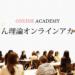 月刊「あげまん理論」アカデミー第5号:コンセプトムービー発表!講座後みんなでディズニーへ!